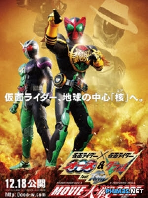 Kamen Rider Ooo & W Featuring Skull: Movie War Core