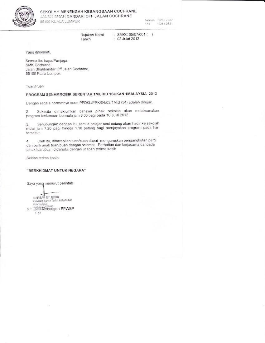 PROGRAM SENAMROBIK SERENTAK 1MURID 1SUKAN 1MALAYSIA 2012