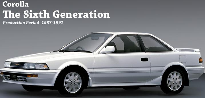 Mobil Sedan Corolla : Bekas pun Harga Jualnya Tinggi