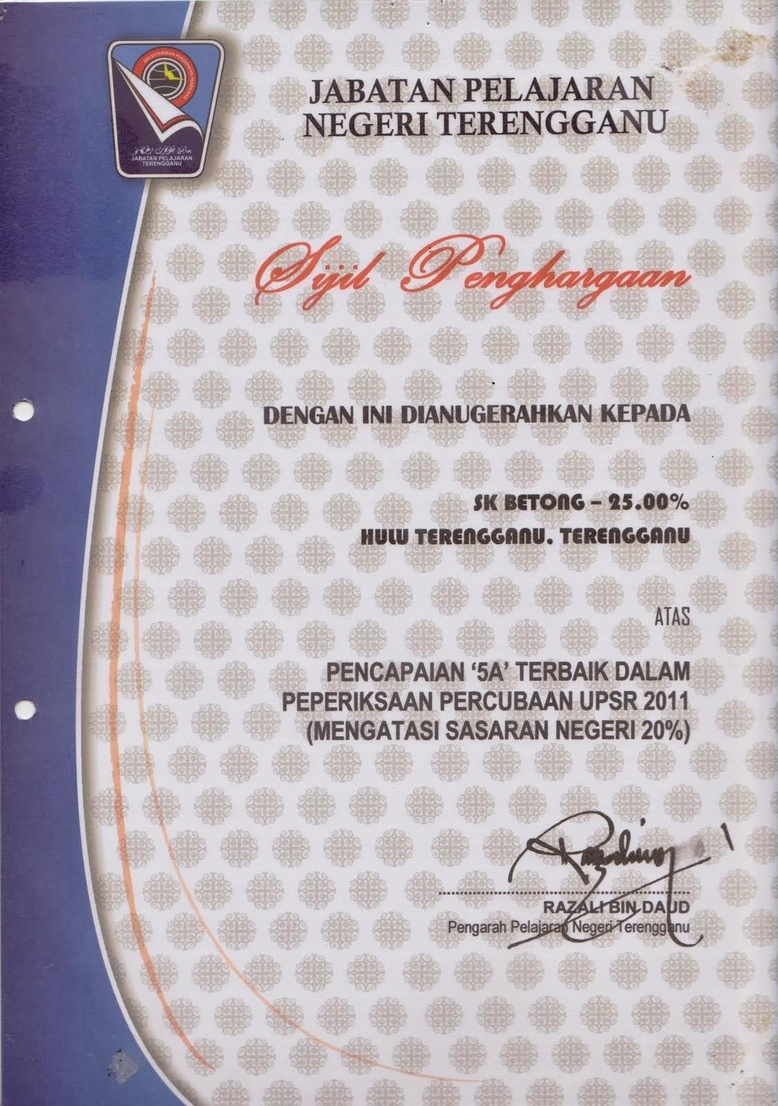 TERBAIK PERCUBAAN 2011