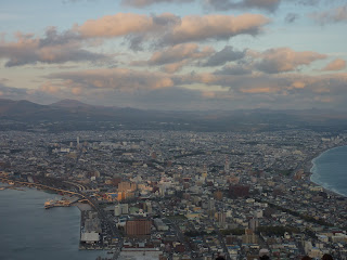 Photo of Hakodate city from Mt Hakodate during the day