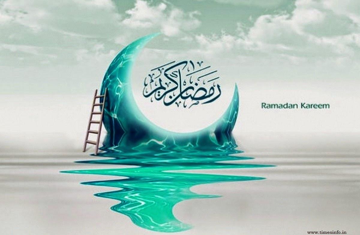 Ramadan Mubarak Wallpaper In Urdu Advance Ramadan Mubarak wishes