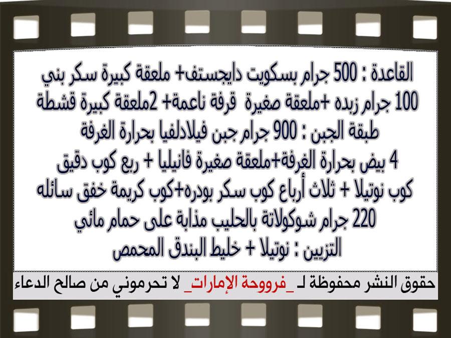 http://2.bp.blogspot.com/-b4U85qvlqLw/VoKo6i0_tTI/AAAAAAAAa2o/GWLSo_S25R4/s1600/3.jpg