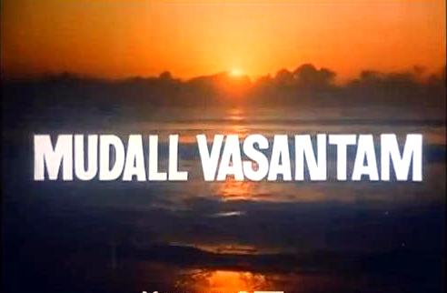 Watch Mudhal Vasantham (1986) Tamil Movie Online
