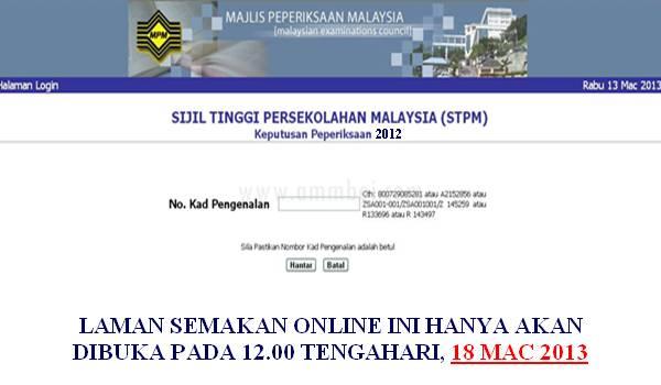 Keputusan Peperiksaan Sijil Tinggi Persekolahan Malaysia STPM 2012