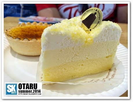 Otaru Japan - Cheesecake for desserts