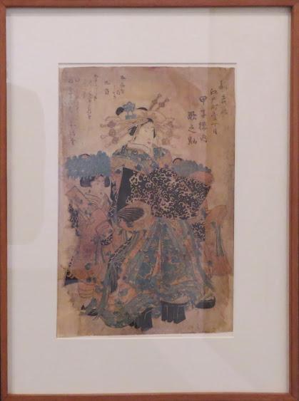 Notas cordobesas el japonismo de julio romero de torres for El ceramista cordoba