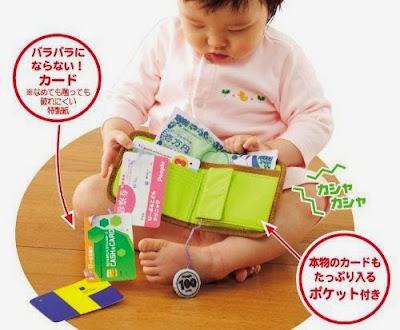 игрушечный бумажник япония