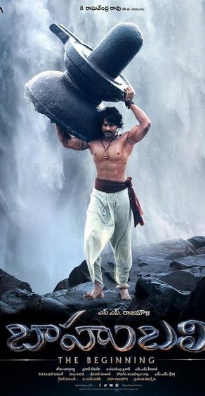 Bahubali Movie Review