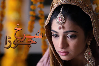 Surkh Jorra Episode 6 Hum Sitaray drama High Quality