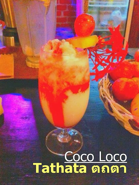 Coco Loco (Tathata ตถตา)