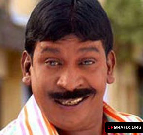 Tamil Actor Face Reaction Pictures | Holidays OO Vadivelu Crying Face Reaction