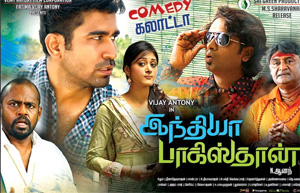 India Pakistan Tamil Full Comedy Scenes | Vijay Antony | Sushma Raj
