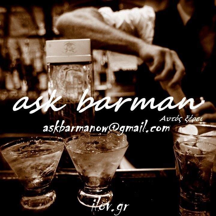 ask barman