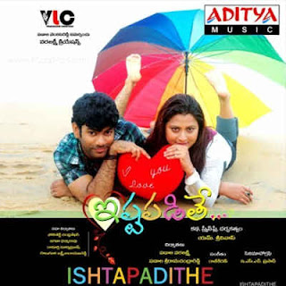 Istapadithe Telugu Mp3 Songs Free  Download -2011