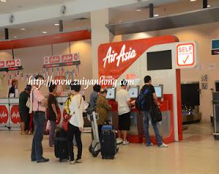 KK International Airport