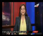 برنامج مع أهل مصر مع جيهان منصور حلقة يوم الخميس 21-8-2014