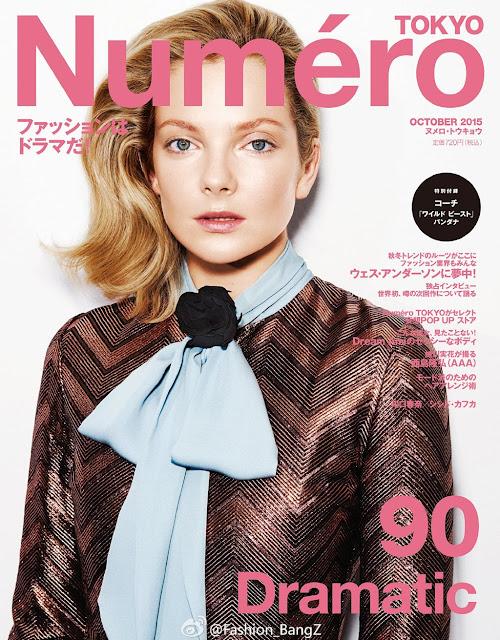 Fashion Model @ Eniko Mihalik - Numéro Tokyo, October 2015