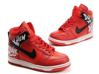 Nike shoes have so many style shoes, nike dunk do the dew are so nice  shoes, you can find the shoes detail as follow: