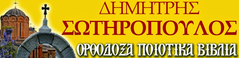 http://dimitrisotiropoulosbooks.ecwid.com/#