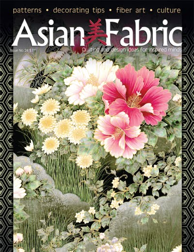 Asian Fabric Magazine Issue No. 23