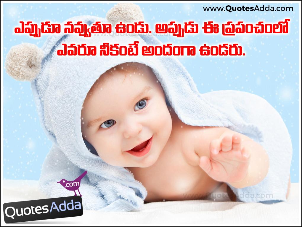Babywith malayalam quotes managementdynamicsfo babywith malayalam quotes altavistaventures Images