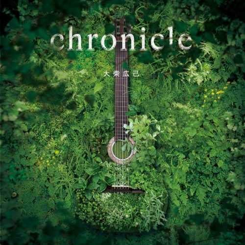 [Album] 大柴広己 – chronicle (2015.11.04/MP3/RAR)