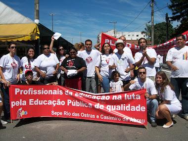 Aniversário de Rio das Ostras 2011