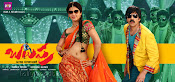 Balupu Movie HQ Wallpapers Posters-thumbnail-10