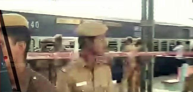 Chennai Central Railway Station Police Force