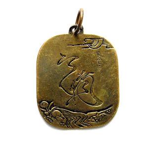 Купить бронзовый кулон дао путь