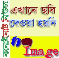 :: কানাইঘাট জুলাই আদর্শ উচ্চ বিদ্যালয়ের প্রধান শিক্ষকের বিরুদ্ধে দায়েরকৃত মামলা খারিজ ::