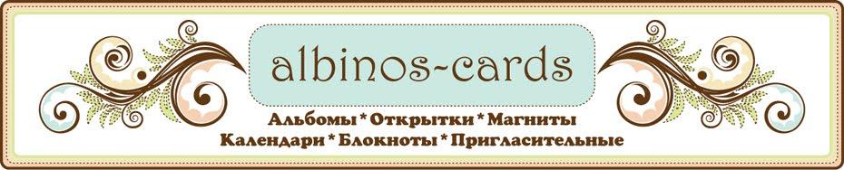 Albinos-cards
