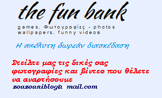 the fun bank