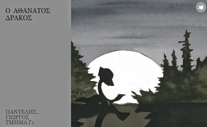 http://storybird.com/books/-4138/?token=gyeueey9e2