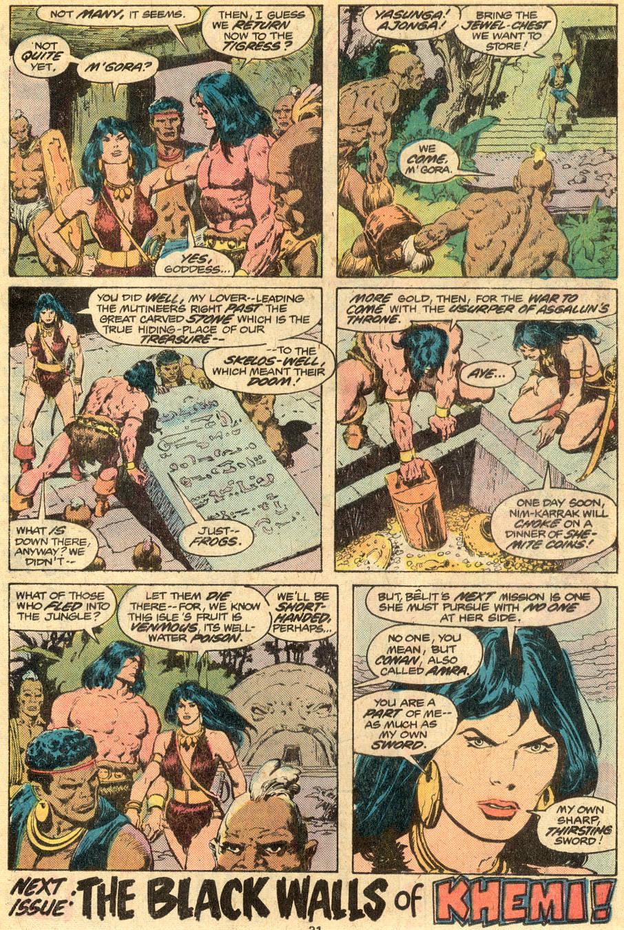 Conan the Barbarian (1970) Issue #73 #85 - English 18
