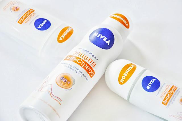 NIVEA Защита АнтиСтресс