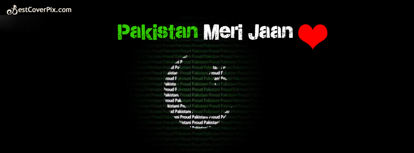 14 August Facebook Cover 2015