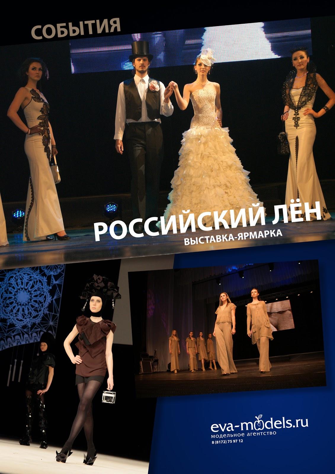 Вологда международный конкурс