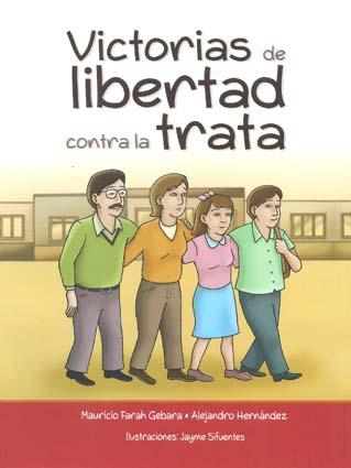 Cámara de Diputados LXIII Legislatura / Editorial MAPorrúa. Ciudad de México 2014