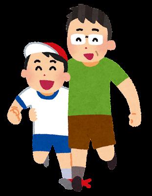 親子の二人三脚のイラスト