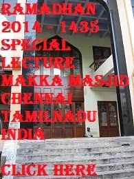 RAMADHAN 2014/1435 TAMIL LECTURE