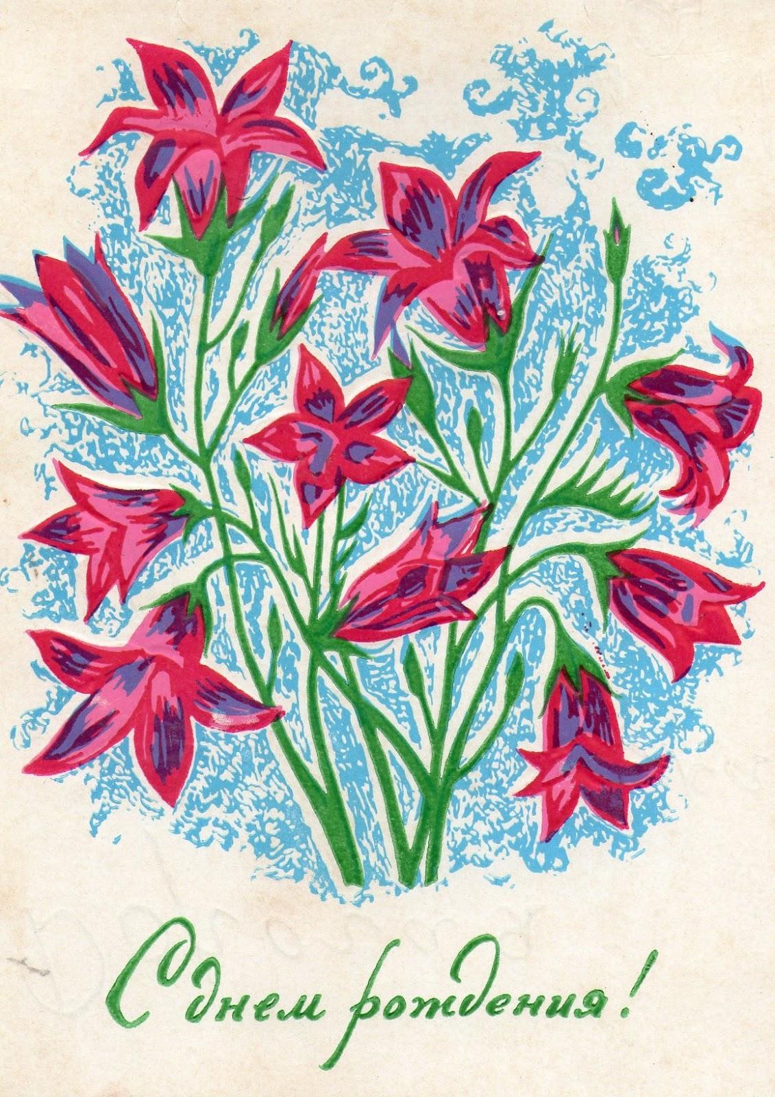 открытки с днем рождения ...: olpictures.ru/s-dnem-rojdeniya-kartinki.html