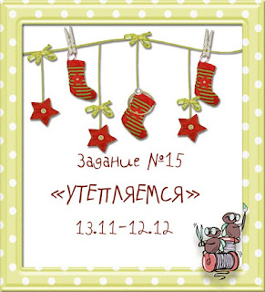 http://myhi-creativiti.blogspot.de/2015/11/15.html
