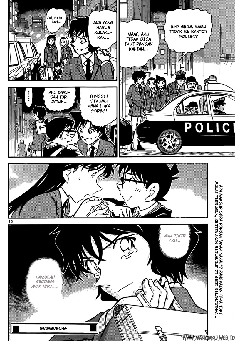 Dilarang COPAS - situs resmi www.mangacanblog.com - Komik detective conan 814 815 Indonesia detective conan 814 Terbaru 16|Baca Manga Komik Indonesia|Mangacan