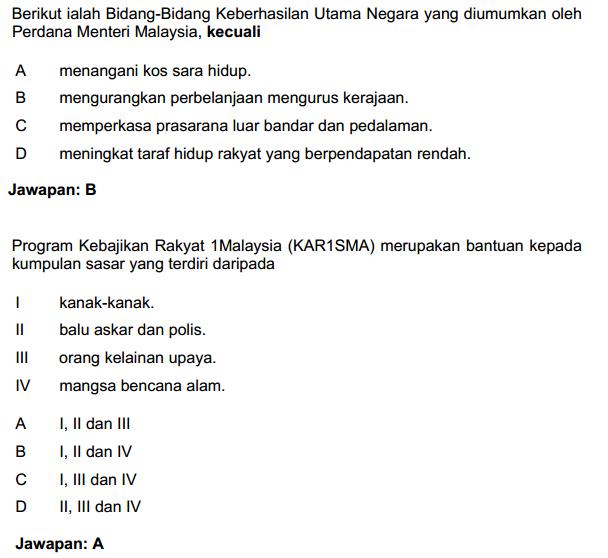 Soalan contoh pegawai 1