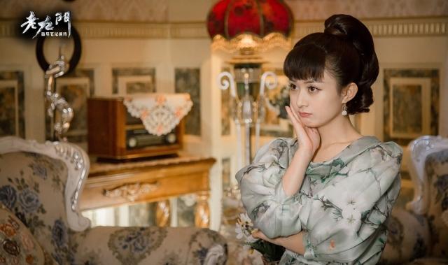 Hình ảnh phim Lão Cửu Môn