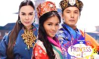 PRINCESS AND I watch TV Streaming Online Teleserye TV Series online Dramarama Teleserye primetime princess TV series Pinoy Teleserye Online Free TFC Pinoy TV Online
