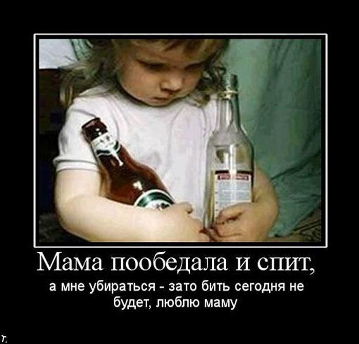 Социальная реабилитация больных алкоголизмом