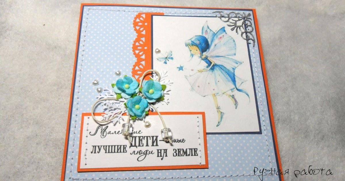 Музыкальная открытка с новорожденной дочкой 79
